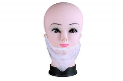 Disposable Nonwoven Beard Net